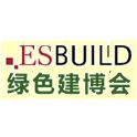 2021上海建博会国际绿色建筑建材博览会